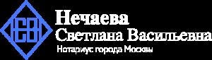 Нотариус Москвы