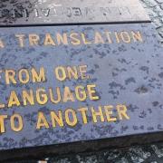перевод с языка на язык