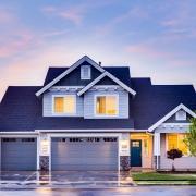Дом наследство