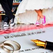 брачный-договор